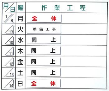 Chibamakuhari180124