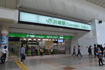 Kawasakijr180115