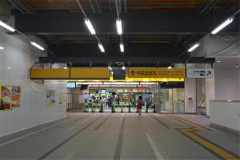 Kawasakijr180117