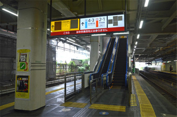 Kawasakijr180120