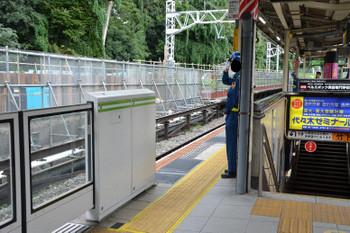 Tokyoharajuku180126