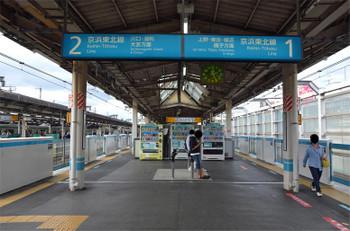 Tokyoakabane180112