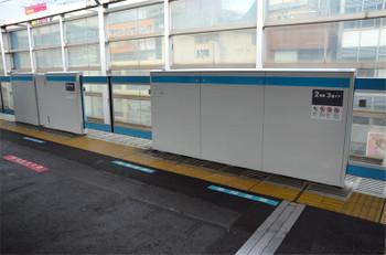 Tokyoakabane180113