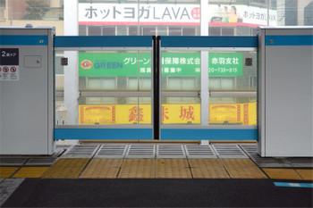 Tokyoakabane180114