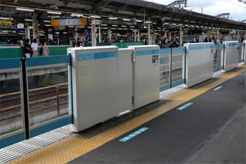 Tokyoakabane180117