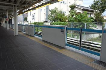Saitamashintoshin180113