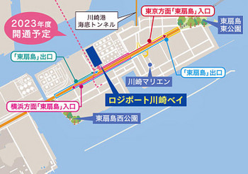 Kawasakibay180114