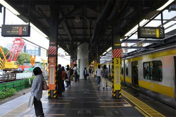 Tokyoochanomizu180221
