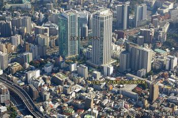 Tokyoshirokane180213