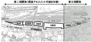Tokyoshinagawa180252