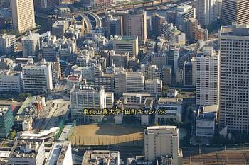 Tokyotitech180211
