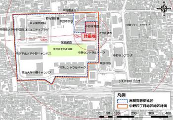 Tokyonakano180214