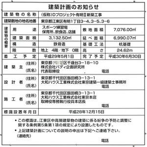 Tokyouniqlo180215