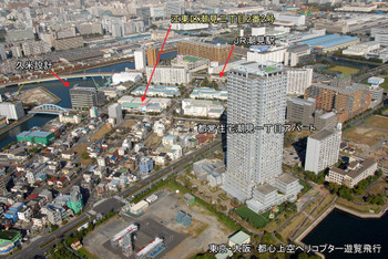 Tokyoprincehotels180312