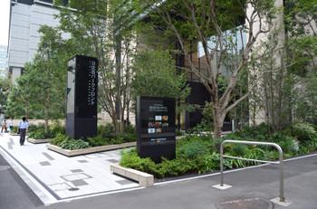 Tokyouchisaiwai180318