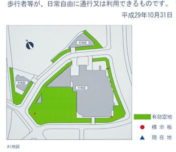 Tokyoshinjuku180377