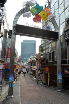 Tokyoharazyuku180412