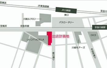 Kawasakiparco180412