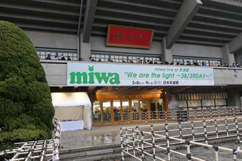 Tokyobudokan180415