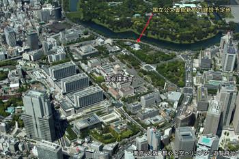 Tokyoarchives180411