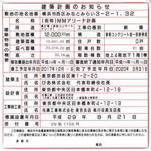 Yokohamapia180517