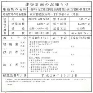 Tokyotakeshiba180624