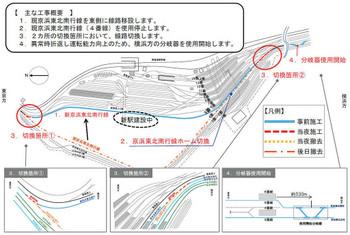 Tokyoshinagawa180612