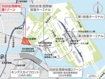 Tokyohaneda180615