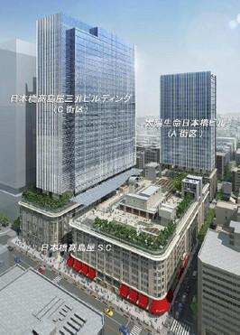 Tokyonihonbashi180712