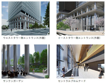 Tokyootemachi180722