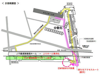 Kawasakikosugi180711