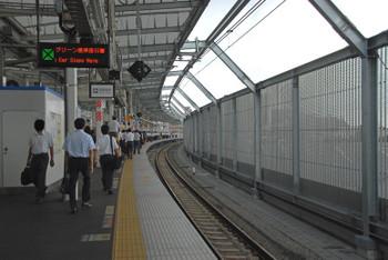 Kawasakikosugi180714