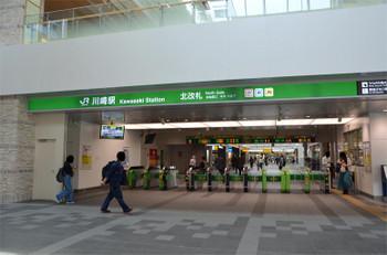 Kawasakijr180716