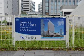 Yokohamamm21180815