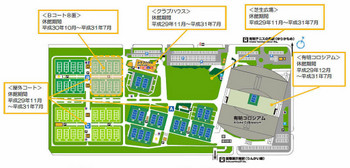 Tokyoariake180812