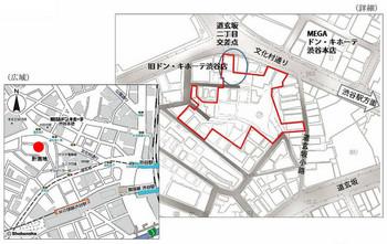 Tokyodonki180823