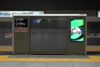 Yokohamamm21railway180813