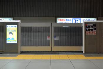 Yokohamamm21railway180815