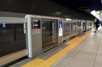 Yokohamamm21railway180818