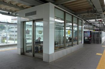 Yokohamahoshikawa180817
