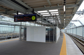 Yokohamahoshikawa180818