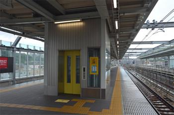 Yokohamahoshikawa180819