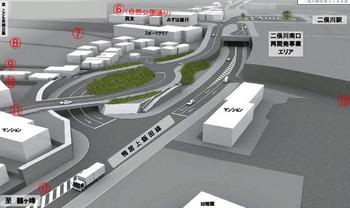 Yokohamafutamatagawa180912