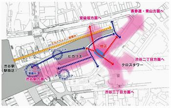 Tokyoshibuya180914