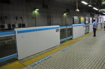 Tokyoooi180913