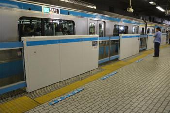 Tokyoooi180914