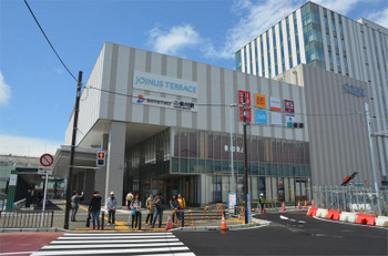 Yokohamafutamatagawa180960