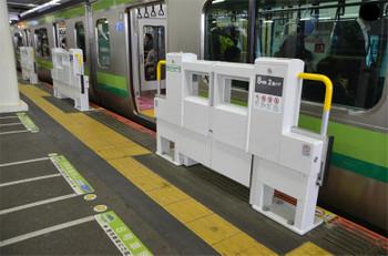 Tokyomachida180912