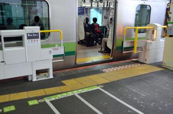 Tokyomachida180913