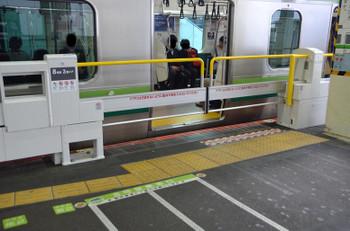 Tokyomachida180914